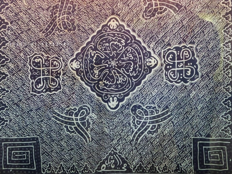 percampuran budaya di kain batik besurek percampuran budaya di kain batik besurek